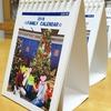 手作り:子供の写真入りカレンダー