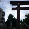 【東京都港区】白金氷川神社
