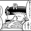 きのこ漫画『ドキノコックス㉑未開封シール』の巻