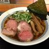 【今週のラーメン1845】 丸め 田無ファミリーランド店 (東京・田無) らぁ麺