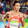 日本の注目マラソンランナー!大迫 傑選手!