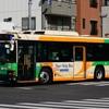 東京都交通局 N-R591