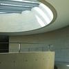 哲学の手習い・西田幾多郎記念哲学館でアリストテレスに触れる