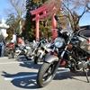 【VTR】安住神社(バイク神社)と喜連川早乙女温泉