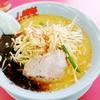 【山岡家】 期間限定のG系特製もやし味噌ラーメンを食べてみた!