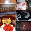 プレゼントは、 近江牛のすき焼きと 家族麻雀の〘大勝〙🀄 \(^_^)/ 🀄