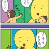 【子育て漫画】3歳児がお風呂に入ると昭和のかおり