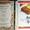 和牛と絶品パンケーキがいただける「Grill Dining YUKI」