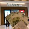 【CDG空港】パリで免税手続きしてみた!