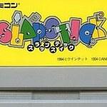 スラップスティック      スーパーファミコンで 上位にランクインする 名作RPG