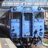 3月28日キハ66・67形大村線堪能の旅