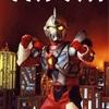 そろそろ電光超人グリッドマンが合う時代が来てもいいんじゃないか。と思っていた。