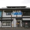 スーパーカブ50日記④ ~初のツーリング、目指すは清川村~
