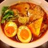 【 4.3 / 5.0 点 】渋谷 アートマサシヤ 酸辣特製濃口チャーシュー麺