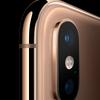 【#AppleEvent】Apple、A12 Bionicチップを搭載した5.8インチの「iPhone Xs」と6.5インチの「iPhone Xs Max」を正式発表。