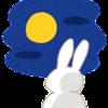 ドラクエ8のマルチェロはかっこいいので、いろいろ考察するよ!
