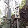 白石神社②