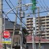 住宅地でありえないバチバチ発電している電柱