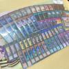 【遊戯王 環境 】マドルチェデッキが2020年7月新制限にて優勝!|マドルチェデッキまとめ