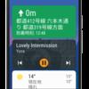 Google、自動車向け連動型カーナビシステム「Android Auto」を単独アプリ化。