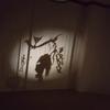 ■庭園美術館:ボルタンスキー「アニミタス-さざめく亡霊たち」