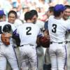 第100回全国高校野球選手権大会