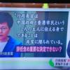 中共(の傀儡である香港政府)の狙いは無政府の恐怖を惹起する事