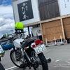 【京都ツーリングでおすすめラーメン・かき氷をご紹介します】