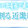 2015年/和歌山インターハイ/陸上競技の大会新記録だけをまとめてみた
