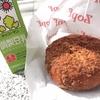 """【東京駅】カレーパンに特化した""""パンの聖地""""「Zopf(ツオップ)」の出張店舗"""