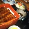 開成町 旬鮮居食や もりいちのうな重&大井町エスペランスのケーキ