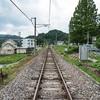 【まだ地方で消耗してるの?】貧乏人、経済的に弱い人が東京に住むべき理由。