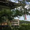 【京都・嵐山】大悲閣千光寺 元角倉了以の別荘 奥嵯峨野の隠れた名所 京都の眺望 動画あり。 20200830