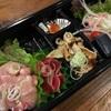 「竹やぶ 日田店」もっともっとメジャーになってもいいんじゃないかな‼️こんな美味い地鶏刺を格安で食べれるなんて‼️