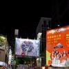 台北の渋谷センター街「西門町(せいもんちょう)」~の看板広告のでかさ、派手さ、がハンパない。。。