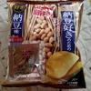 ローソン限定【納豆味のポテトチップス】が意外といける!