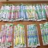 【安くて質がいい】タフトの歯ブラシをたくさん買いました