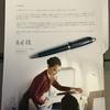 CX785:HKG-DPS ビジネス(その2)