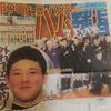 【ドラフト話vol.1「ようこそ北の大地へ」吉田輝星投手】エースのやきう日誌 《10月26日版》