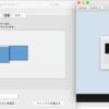 Syphon virtual screenという強いけど…なアプリ
