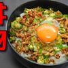 【簡単レシピ】牛豚ミンチ肉とオクラを使った丼物