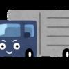 大型トラック運転手の2021年2月のお給料