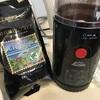 追分コーヒー革命