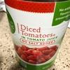 スーパーでお買い物①:トマト缶は味付きが多いので注意【追記アリ】