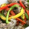 牛肉・ピーマン・パプリカの炒め物。