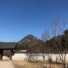 「令和だよ!全員集合♪」ソウルのパワースポット的な小話ー平成韓国旅を振り返るー