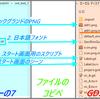 Godot Engine エアホッケー 8 「プロジェクトを越えるシーンの移植はコピペでOK」