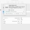 Macでraspberry piのOSをインストールする(ディスプレイなし) 2018年版