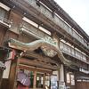 2012年8月10日(金) 伊東「東海館」で温泉。