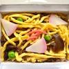 丹後ばらずし(冷凍寿司)がすごく美味しい。冷蔵庫で長期保存できて便利